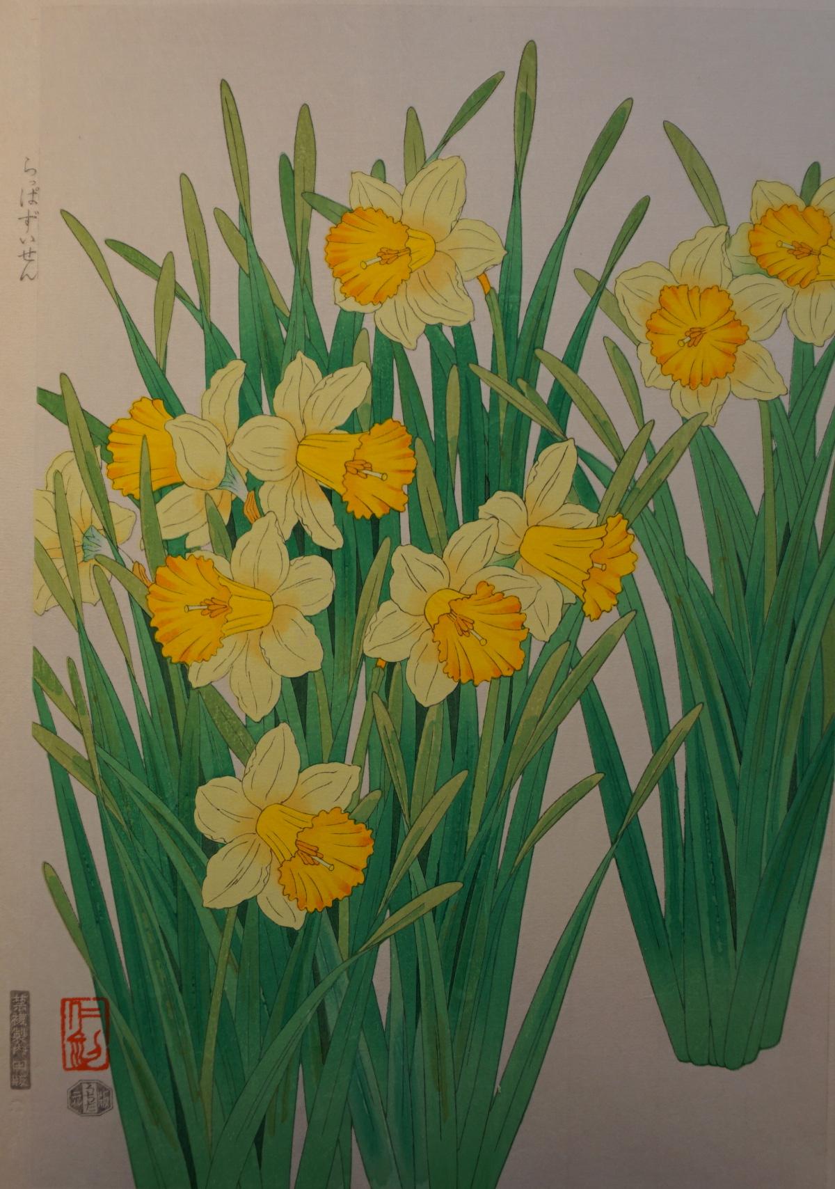 日本の版画 - 花 - 常設展